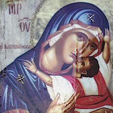 Myrrh Gushing Icon